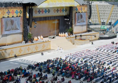 50th International Eucharistic Congress 2012
